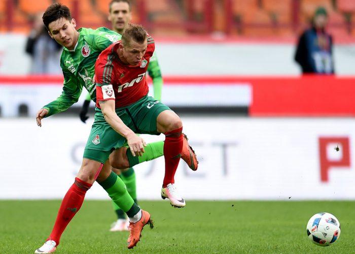 Lokomotiv Moscow vs Rubin Kazan