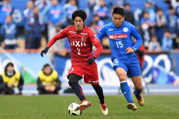 Tochigi SC vs Tokyo Verdy