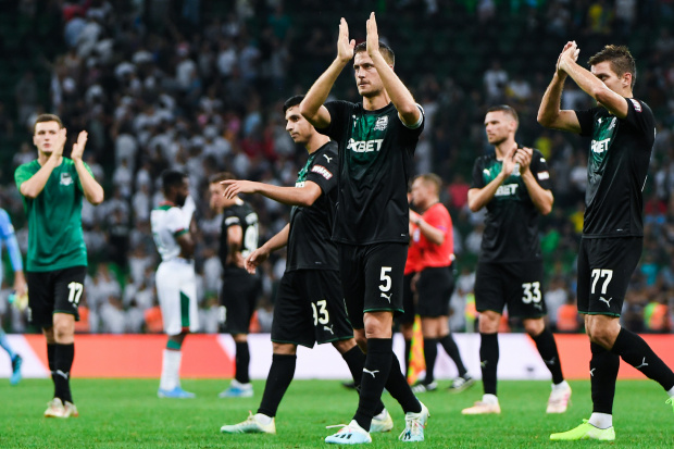 Krasnodar vs Getafe
